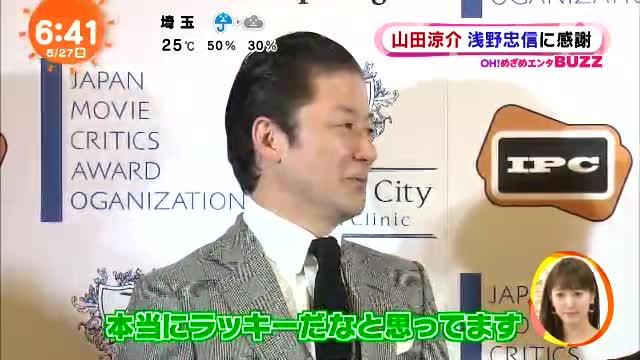 【バラエティ動画】めざましテレビ 動画 中山秀征 DAIGO 松重豊 2016年5月27日